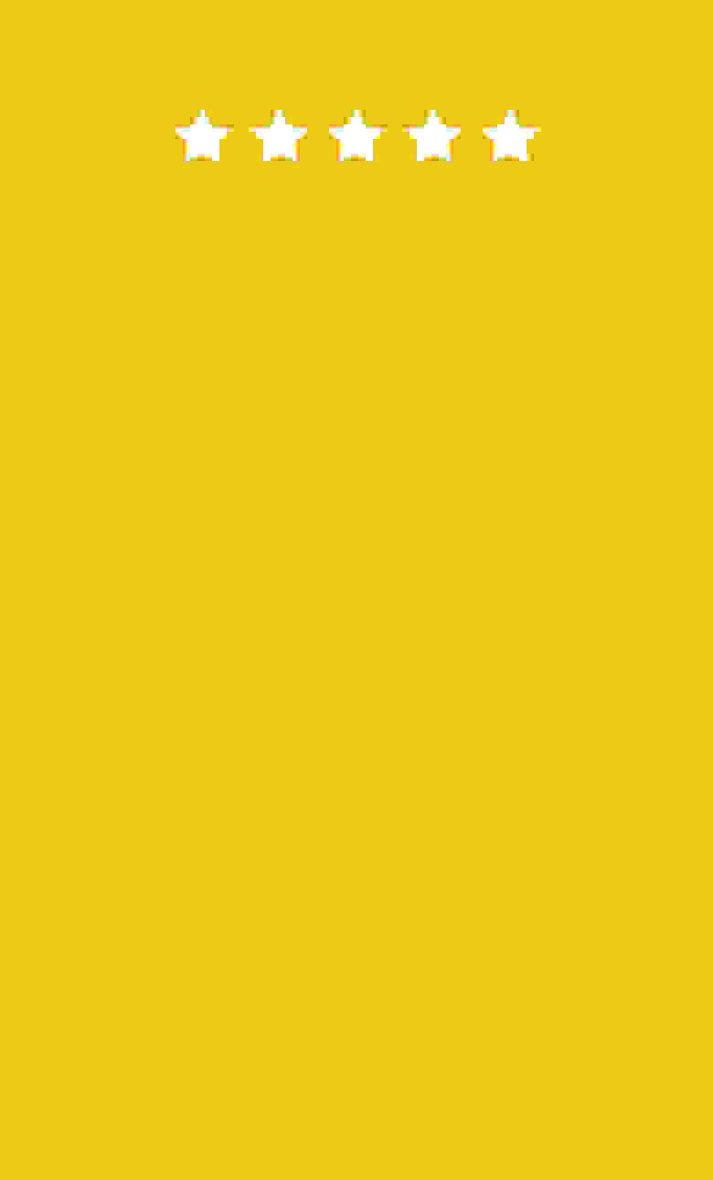 A yellow background with 5 white stars on the top